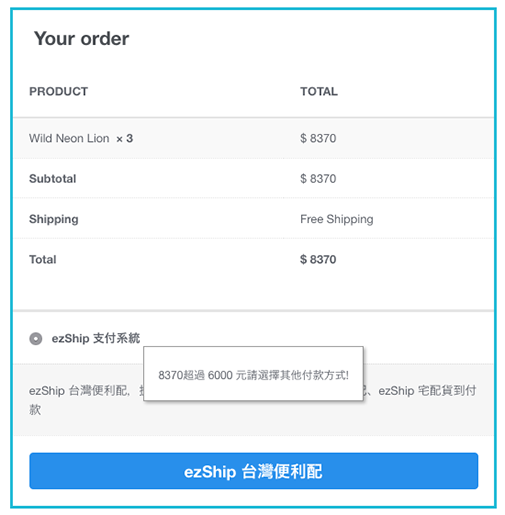 ezship for woocommerce