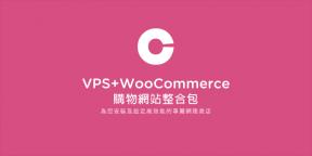 vps-woocommerce-安裝設定