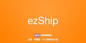woocommerce ezship 超商取貨串接