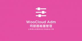 woocloud-admin